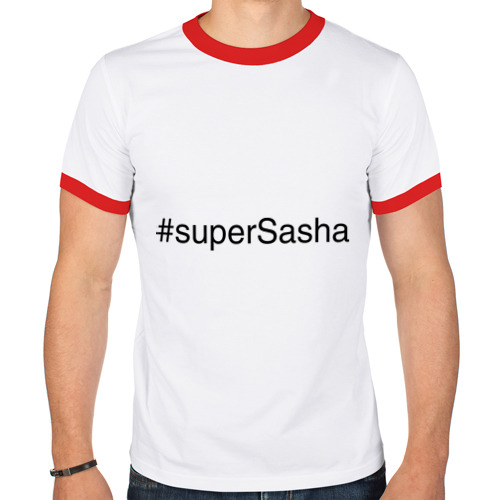 Мужская футболка рингер  Фото 01, #superSasha
