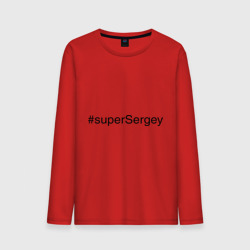 #superSergey