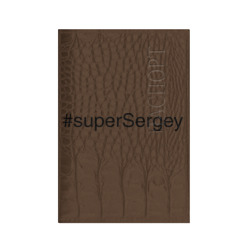 #superSergey