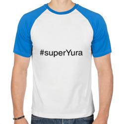 #superYura