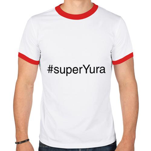 Мужская футболка рингер  Фото 01, #superYura
