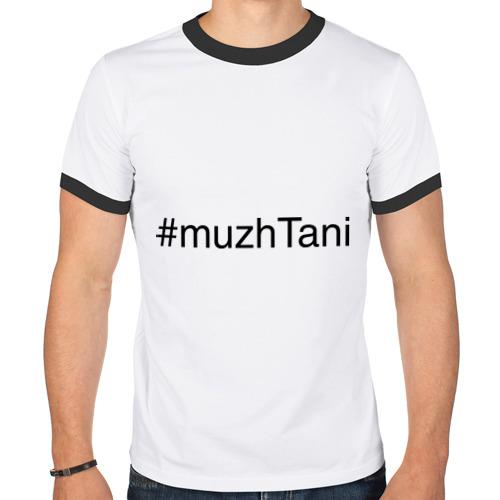Мужская футболка рингер  Фото 01, #muzhTani