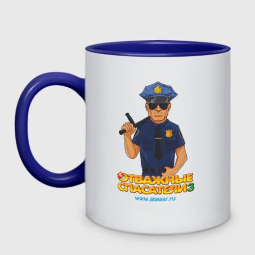 Кружка двухцветная  Фото 01, Отважные спасатели 3 - Полицейский