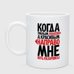 Мне - хоть разорвись! - интернет магазин Futbolkaa.ru