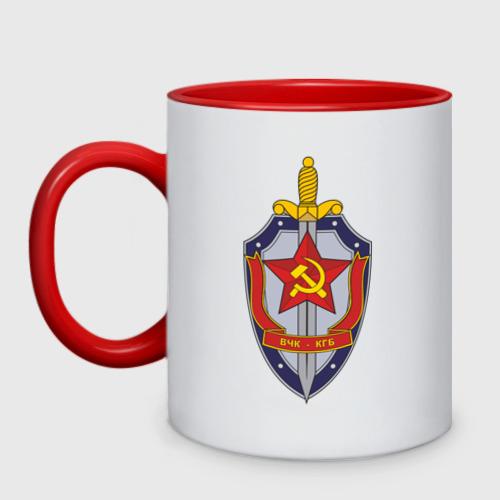Кружка двухцветная ВЧК-КГБ Фото 01