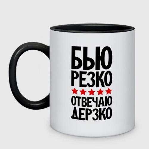 Открытка, картинки на аву с надписью вконтакте