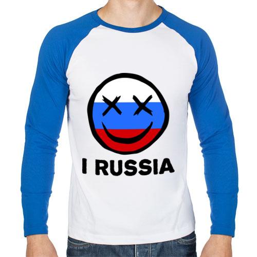I russia