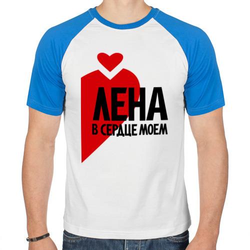 Мужская футболка реглан  Фото 01, Лена в сердце своём