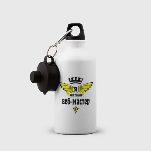 Бутылка спортивная  Фото 03, Знатный веб-мастер