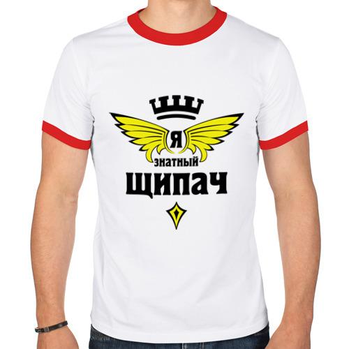 Мужская футболка рингер  Фото 01, Знатный щипач