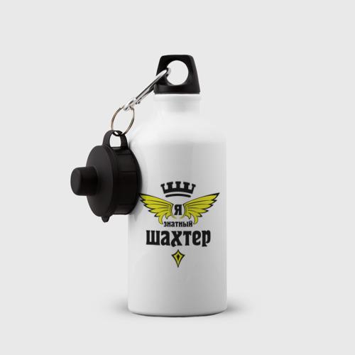 Бутылка спортивная  Фото 03, Знатный шахтёр