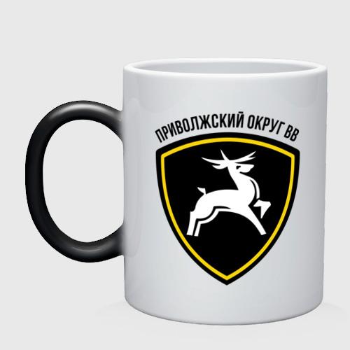 ВВ приволжский округ