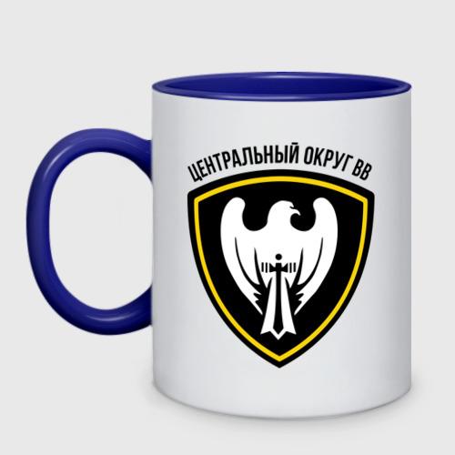 ВВ центральный округ