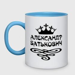 Александр Батькович - интернет магазин Futbolkaa.ru