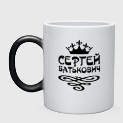 Сергей Батькович