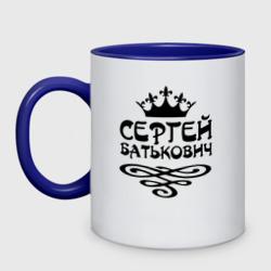 Сергей Батькович - интернет магазин Futbolkaa.ru