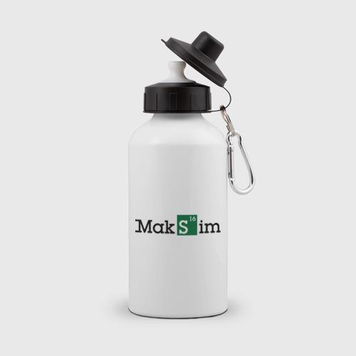 Бутылка спортивная Maksim