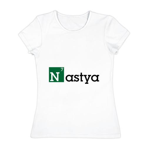 Женская футболка хлопок  Фото 01, Nastya