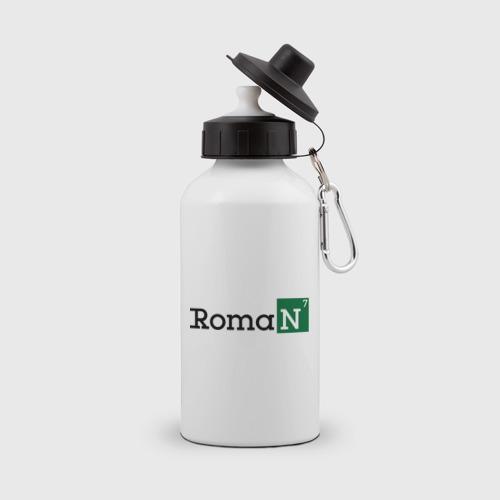 Бутылка спортивная Roman