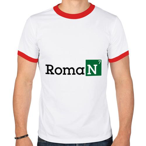 Мужская футболка рингер  Фото 01, Roman