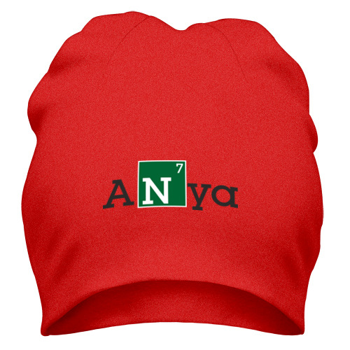 Шапка Anya