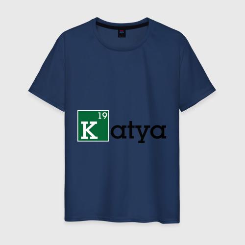Katya фото 0