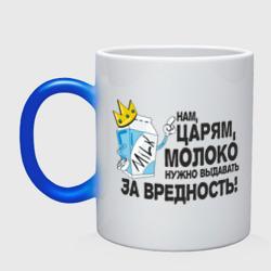 Молоко за вредность - интернет магазин Futbolkaa.ru