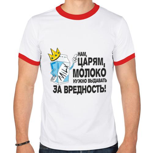 Мужская футболка рингер  Фото 01, Молоко за вредность