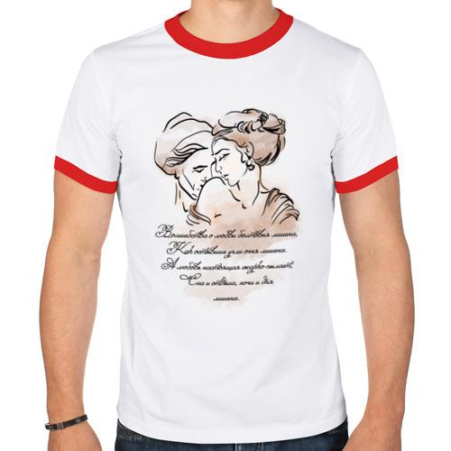 Мужская футболка рингер  Фото 01, Любовь настоящая