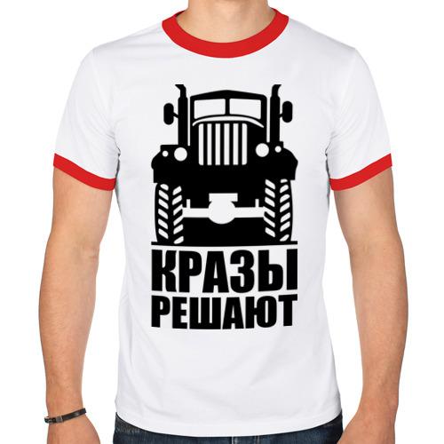 Мужская футболка рингер  Фото 01, КРАЗы решают