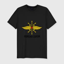 Войска связи (3)