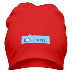 Я босс.