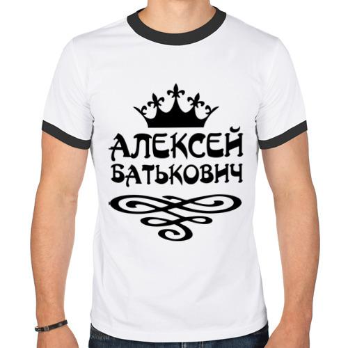 Мужская футболка рингер  Фото 01, Алексей Батькович