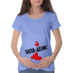 Папа - Денис - интернет магазин Futbolkaa.ru