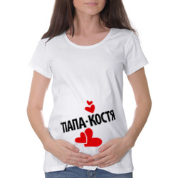 Папа - Коcтя - интернет магазин Futbolkaa.ru