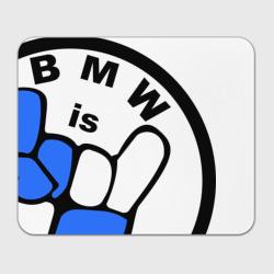 bmw is life бмв это жизнь