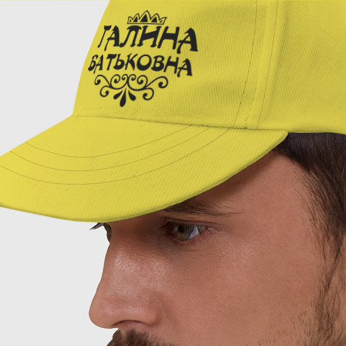 Галина Батьковна