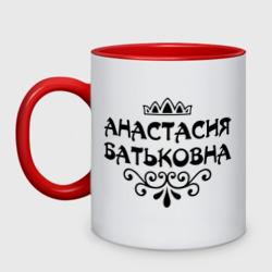 Анастасия Батьковна - интернет магазин Futbolkaa.ru