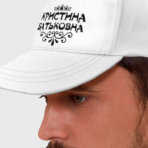 Кристина Батьковна