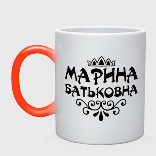 Марина Батьковна