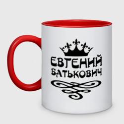 Евгений Батькович
