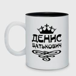 Денис Батькович - интернет магазин Futbolkaa.ru