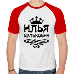 Илья Батькович