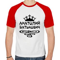 Анатолий Батькович