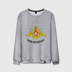 ВМФ(2)