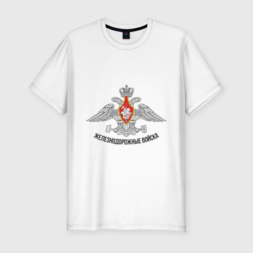Мужская футболка премиум  Фото 01, ЖДВ(6)