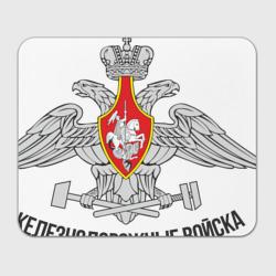 ЖДВ(6)