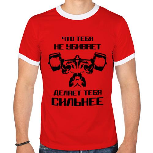 """Мужская футболка-рингер """"Что тебя не убивает, делает тебя сильнее"""" - 1"""