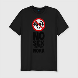 No sex on the work