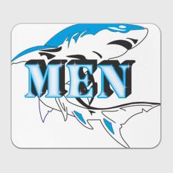 Меn-мужчина